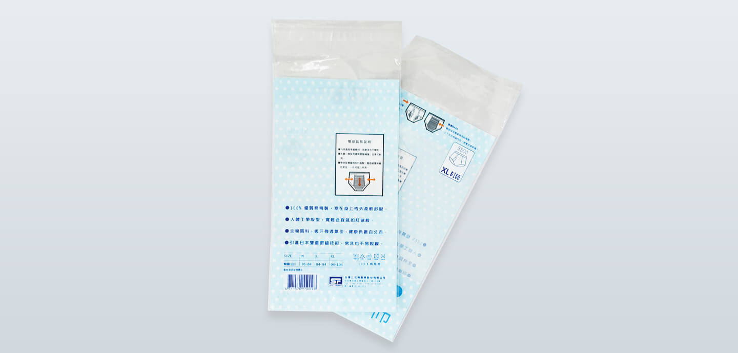 Self-adhesive bag